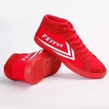 EU34-46 360 Red FeiYue Classic France Style Martial Arts Tai Chi Kung Fu Training Running Track And Field Shoes For Kids Adults