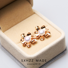 SXHZZ Genuine 925 Silver Decorated Jewelry White Freshwater Pearl Stud Earrings Round Pearl Bead Fashion Jewelry for Women Gift sexy faux pearl decorated body chaim for women