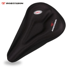 ROBESBON MTB Cycling Bicycle Silicone Saddle Pad Bicycle Soft Seat Case Bike Road Thickened Silica Gel Cushion Seat Cover Pad
