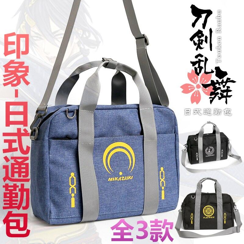 Game Touken Ranbu Online JK Japanese School Student Bag Shoulder Bags Handbag Anime JK Bag
