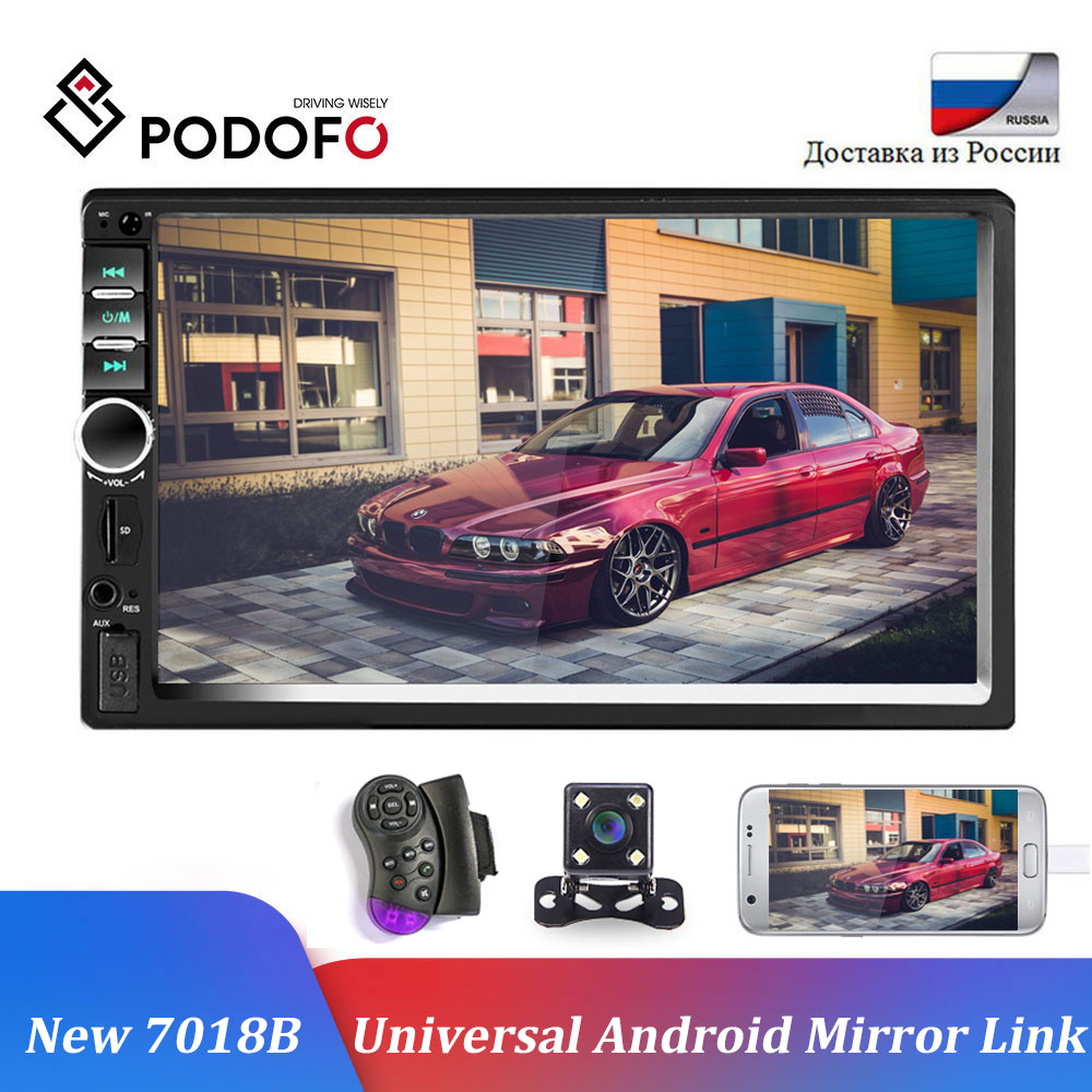 Worldwide delivery 7018b android in NaBaRa Online