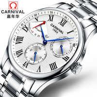 カーニバルエネルギー表示スイストップブランド機械式時計男性軍の高級フルスチール防水メンズ腕時計時計リロイ
