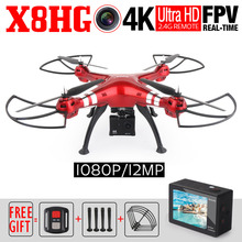 Syma X8HG FPV RC Drone with 4K/1080P WIFI Camera 2.4G 6 Axis Dron RC Quadcopter Helicopter Fit H9R Camera VS MJX X102H X101 Toys