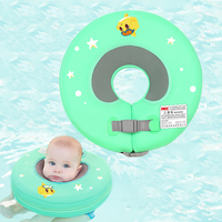 Baby Float No Need Inflatable Floating Neck Ring Safety Swimming Accessories Baby Swim Toys Infant Float For Bathing Newborns