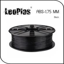 Быстрая доставка по всему миру Прямой Производитель 3d-принтер Материала 1 кг 2.2 фунтов 1.75 мм Черный ABS Нити