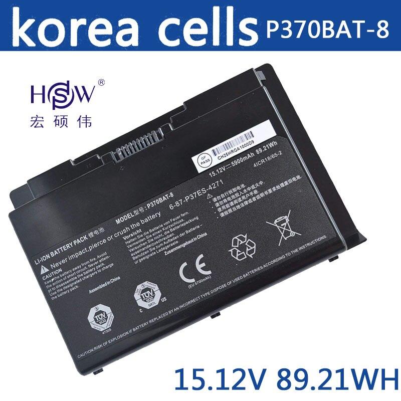 HSW W370bat-8 batterie d'ordinateur portable pour Clevo W350et W350etq batterie pour ordinateur portable W370et Np6350 Np6370 A522 A722 6-87-w370s-4271 batterie