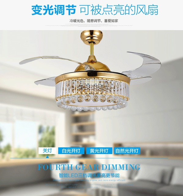 42-inch 106cm discoloration remote co remote control invisible LED ceiling fan lamp dining room ceiling light 85-265V