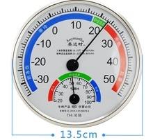 Термометр бытовой крытый высокая точность температуры и влажности метр настенный стенты одноразовые батареи