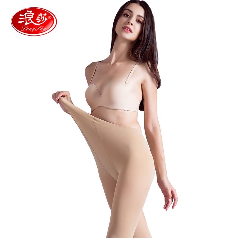 Women Large Size Nylon Pantyhose Lady Tights 100kg MM Lady Anti-hook Thick Pantyhose Langsha