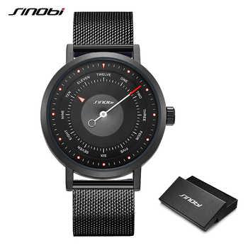Watches Men SINOBI Brand Rotate Creative Men Sport Watches Men's Quartz Clock Man Casual Military Waterproof Wrist Watch Relogio - DISCOUNT ITEM  46% OFF All Category