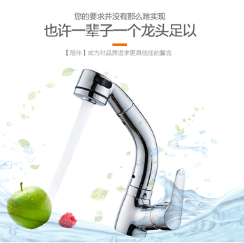 Split-water antique kitchen multifunctional pull-out faucet Washbasin household toilet extended-stretch LU41212