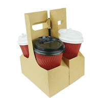 Hard Corrugated Paper Coffee Cup Holder Disposable Take Away Drinks Shelf To go Box Cafe Restaurant Packing Tools 100pcs/set
