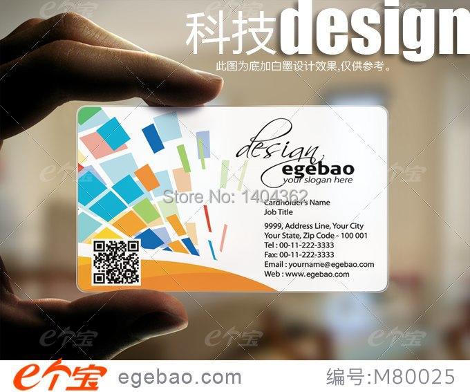 Plastic Bussiness Card Custom business card visit card