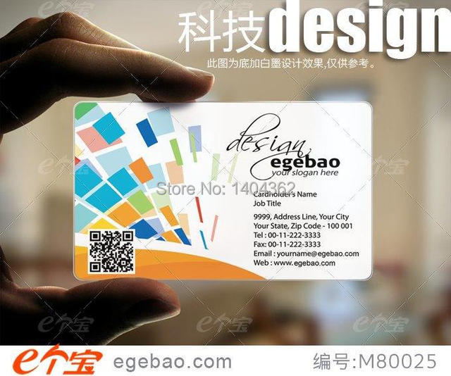Plastic Bussiness Card Custom Business Card Visit Card Printing