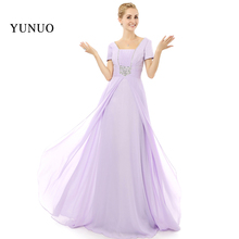 Purple Chiffion Vestidos Sweep Train Square Collar Short Sleeves A-Line Beading Evening Dresses Plus Size Long x07292
