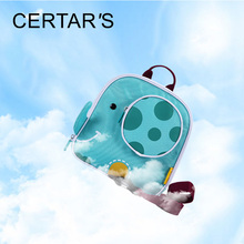 CERTAR'S Elasticity Anti-lost Safety Hardness Backpack Animal Green Elephant For Children Sac A Dos Enfant Child Backpacks