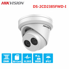 HIKVISION 8MP POE IP Camera DS-2CD2385FWD-I IR H.265 Onvif WDR Infraed SD Card Night version CCTV Surveillance Dome Camera