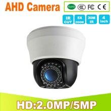 купить New CCTV Security AHD 1080P 2.0MP 5mp Mini Waterproof Dome PTZ Camera 5X ZOOM 2.7-13.5mm Lens Auto Focus PanTilt Rotate Camera дешево