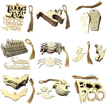 10pcs/lot Spider Bats Cats Witch Wooden Laser Hollow Hanging Ornaments For Happy Halloween DIY Outdoor Home Party Decor Crafts