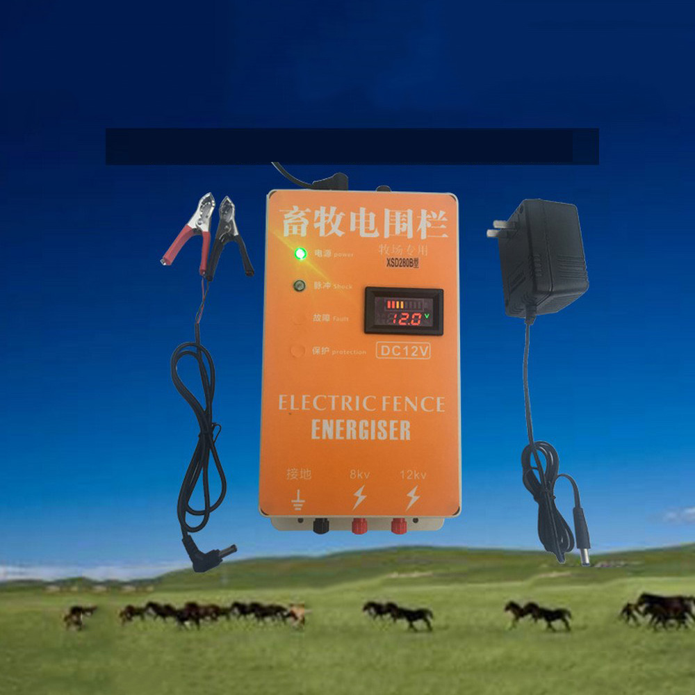 20KM Solar Electric Fence Energizer Animal Raccoon Sheep Horse Cattle Poultry Farm Electric Fencing Shepherd Charger Controller