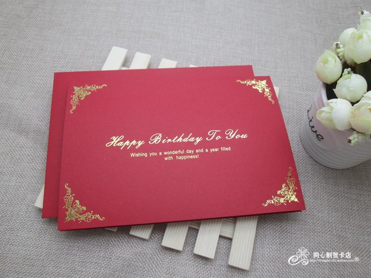 Employees Upscale Business Birthday Cards Wholesale Free Custom Printing Company LOGO Greetings On Aliexpress