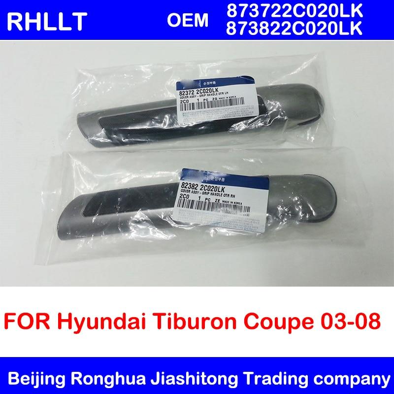 Genuine Hyundai 82372-2C020-LK Grip Handle Cover Assembly Left