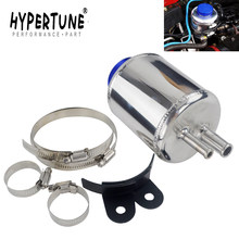 Hypertune - SILVER Jdm Aluminium POWER STEERING RESERVOIR Tangki Klem HT-TK61(China)