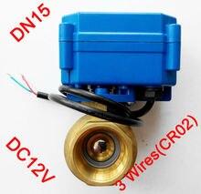 """1/2 """"חשמלי מנוע שסתום פליז, DC12V ממונע שסתום עם 3 חוטים (CR02), DN15 חשמלי שסתום בקרת מים"""