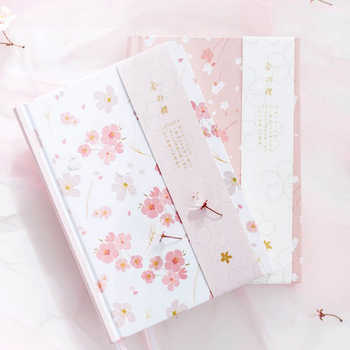 Dotted Notebook A5 Japanese Kawaii Cute Sakura Flower Planner Dairy Monthly Weekly Planner Colorful Blank Line Grid Dot Page - DISCOUNT ITEM  20% OFF All Category