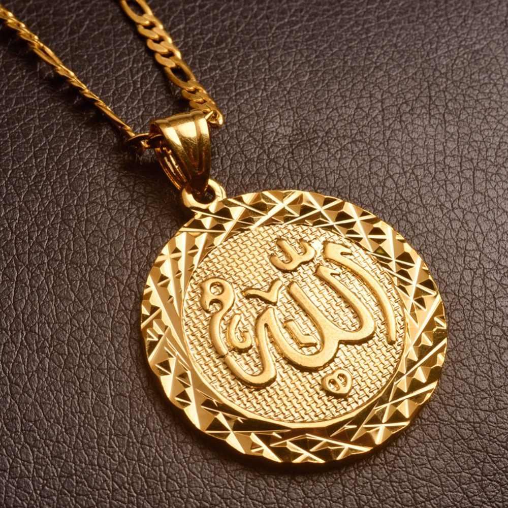 Anniyo złoty kolor Allah naszyjnik łańcuch dla mężczyzn bliski wschód arabska biżuteria kobiety mężczyźni muzułmanin Item Islam przedmioty #053406