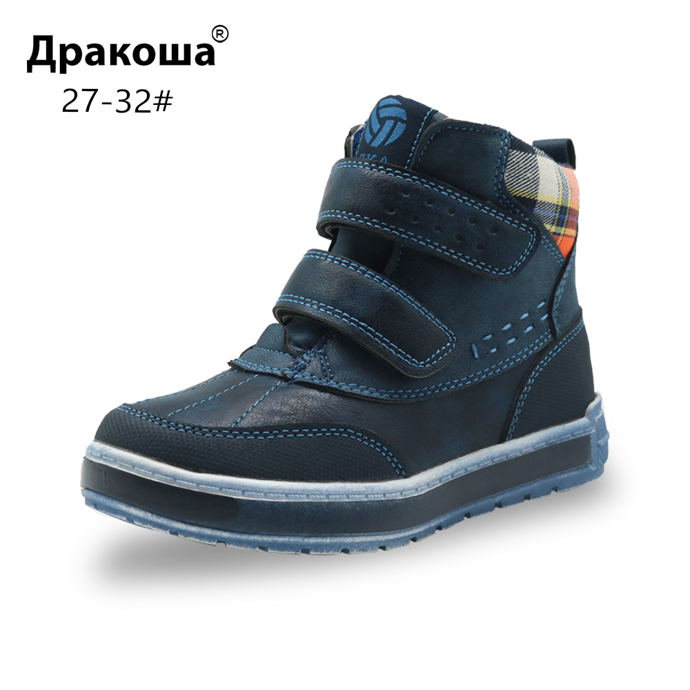 Apakowa Kids Autumn Spring Ankle Boots for Boys Children Motorcycle Hook and Loop Anti slip Outdoor Hiking Boots Boy's Footwear|Boots| |  - title=