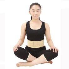 Самонагревающаяся турмалин медицинский пояс для боли в спине поддержки спины волшебный пояс AFT-Y011