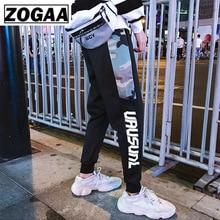 ZOGGA 2019 Spring Causal Style Full Length Pencil Pants Men Nylon Mid Waist with Drawstring NO Fade/shrink/pilling