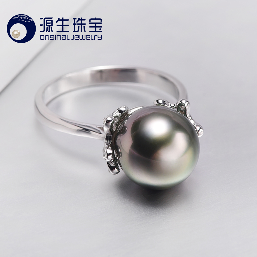 YS 10 11mm Natural Black Tahitian Cultured Pearl Ring 925 Sterlng Silver Pearl Ring