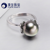YS 8 9mm Natural Black Tahitian Cultured Pearl Ring 925 Sterlng Silver Pearl Ring