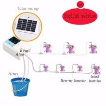 Английский говорящий сад автоматический полив-устройство таймер-система капельного орошения водяной насос в горшке завод интеллектуальная солнечная энергия