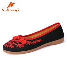 Купить с кэшбэком NKAVQI Retro Flat Shoes Women Comfortable Chinese Style Ladies Embroidered Shoes Cotton Fabric Loafers Women