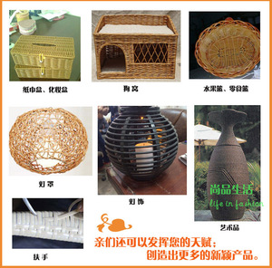 Image 5 - 500 g flat synthetic rattan weaving material plastic rattan for knit and repair chair table synthetic rattan tavolo rattan