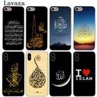 Lavaza I love Muslim...