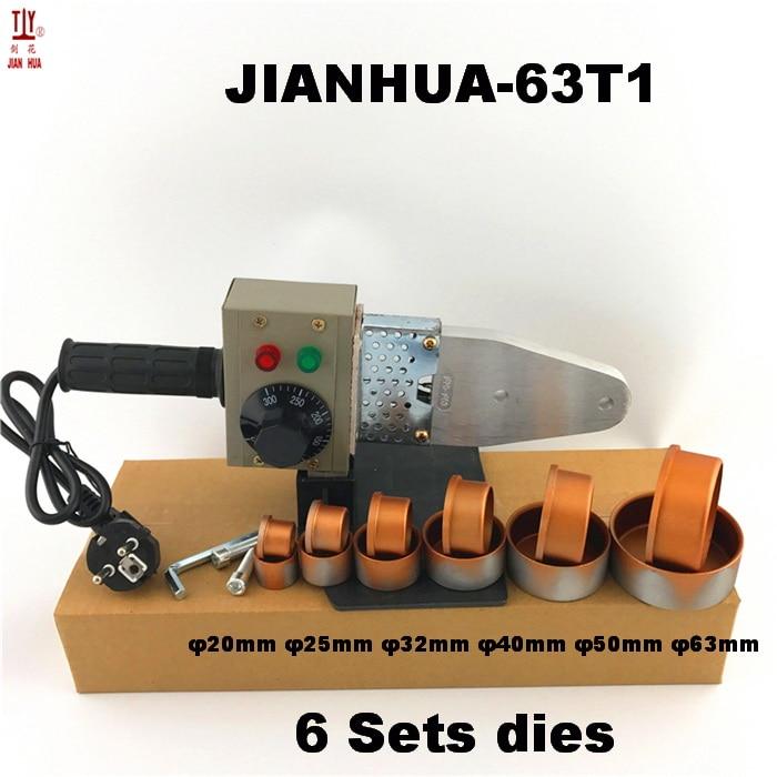 1 комплект AC220V 800 Вт DN20-63mm сварочный аппарат для пластиковых труб PPR сварочный аппарат для водяных труб для отопления PPR - Цвет: JIANHUA-63T1