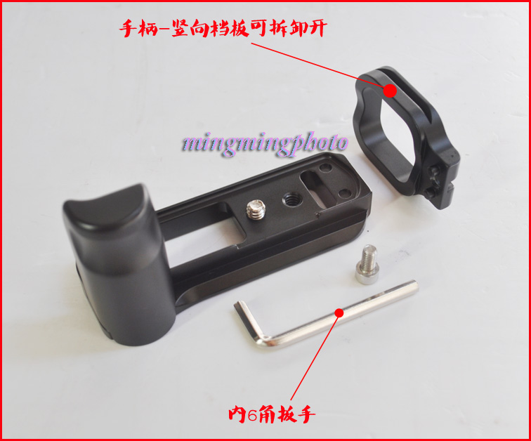 Vertical Quick Release Plate L Shape Hand Grip for Panasonic DMC-GM1K GM1
