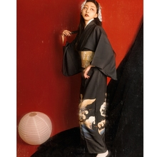 2018 autumn japanese kimono traditional yukata cardigan kara hajimeru isekai seikatsu coat cosplay shawl bathrobes