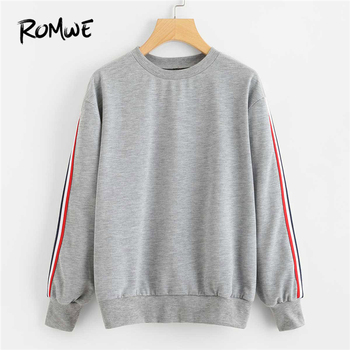 Grey Stripe Tape Detail Pullover Female Casual Sweatshirt