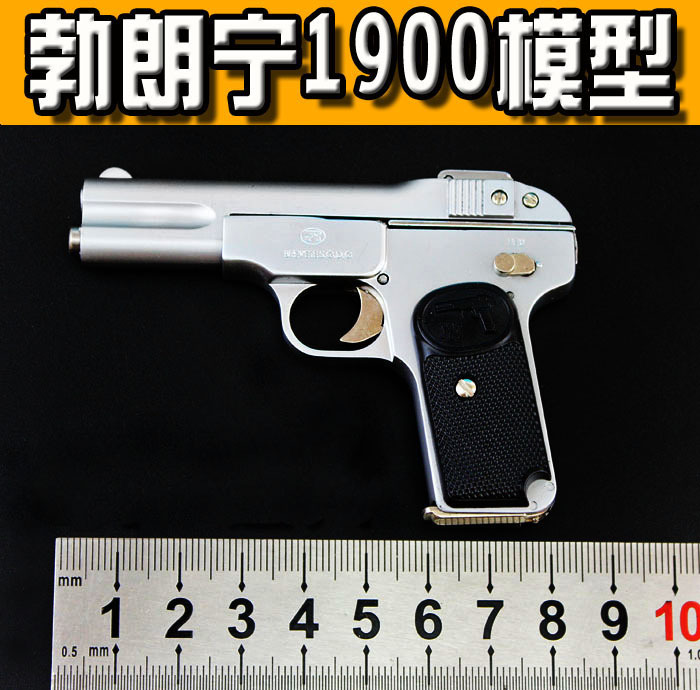 Full metal scaled 1:2.05 browning m1900 pistol model toy die cast model...