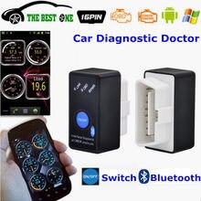 V2.1 super mini elm327 bluetooth leitor de código obd2 interruptor de alimentação elm 327 obdii interface de diagnóstico do carro elm-327 no torque de android