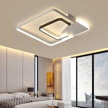 LICAN современные светодиодные потолочные лампы для гостиной спальни 110 В 220 в лампе плафон avize алюминиевый волнистый светодиодный потолочный светильник