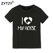 Детская футболка с принтом «I love my horse» Детская футболка для мальчиков и девочек, одежда для малышей Забавные футболки, Прямая поставка Y-71