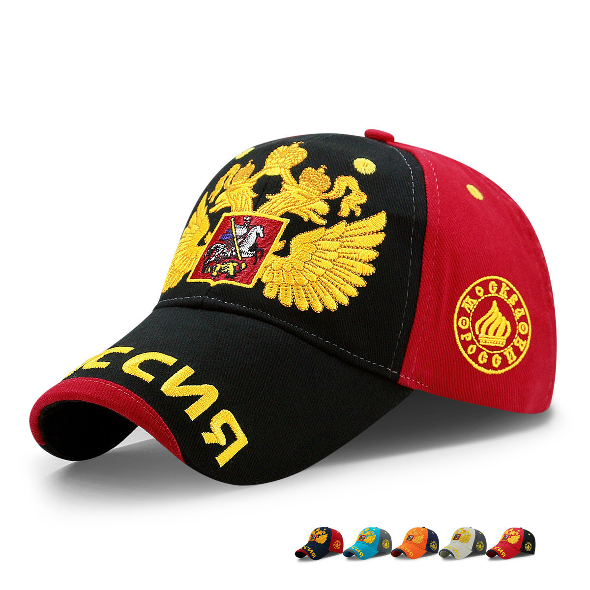 Russia Woman Man Baseball Hat Unisex Boy And Girl Cotton Russian Emblem Embroidery Snapback Sports Hats Hip Hop Dad Hat in Men 39 s Baseball Caps from Apparel Accessories