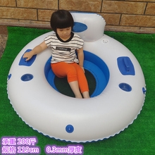 water inflatablWater Play Toy Inflatable Kid Swam Outdoor Children Float Swan Ring Summer Holiday Water Fun Beach