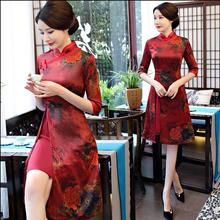 Redesigned Traditional Floral Chinese Cheongsam